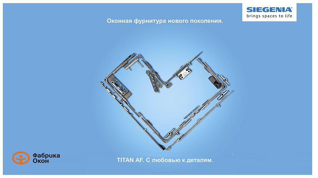 titan af. Black Bedroom Furniture Sets. Home Design Ideas