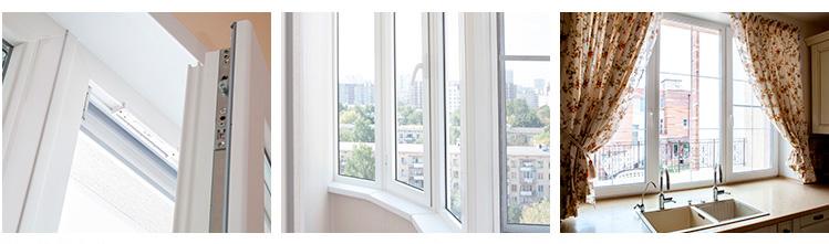 Что сделать чтоб не потели окна дома