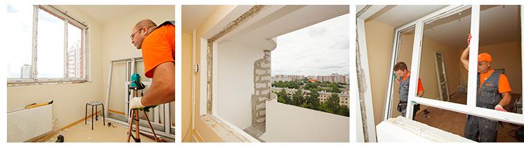 Как правильно замерить балкон.
